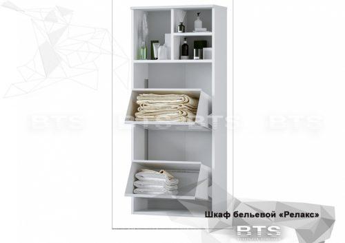 """Шкаф для белья """"Релакс"""" 2 секции"""