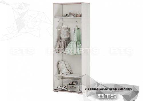 Малибу Двустворчатый шкаф (ШК-19)