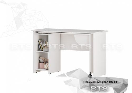 Стол письменный (ПС-03)