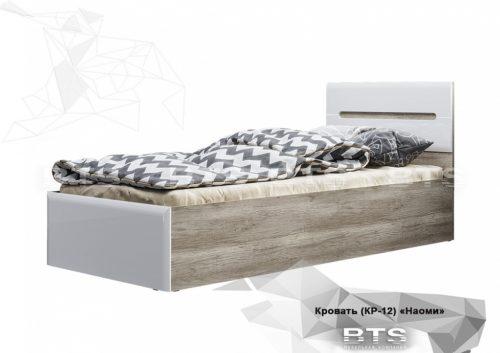 Наоми Кровать КР-12