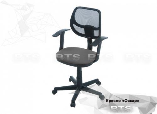"""Офисное кресло """"Оскар"""""""
