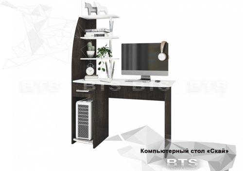 """""""Скай"""" стол компьютерный"""