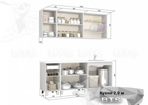 """Кухня 2 """"Bon Appetit серый камень"""""""