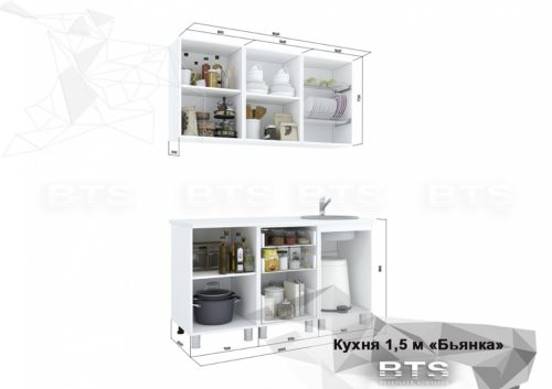 """Кухня """"Бьянка 1,5м"""" салатовые блестки"""