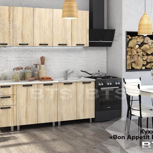 Кухня «Bon Appetit» клен медовый