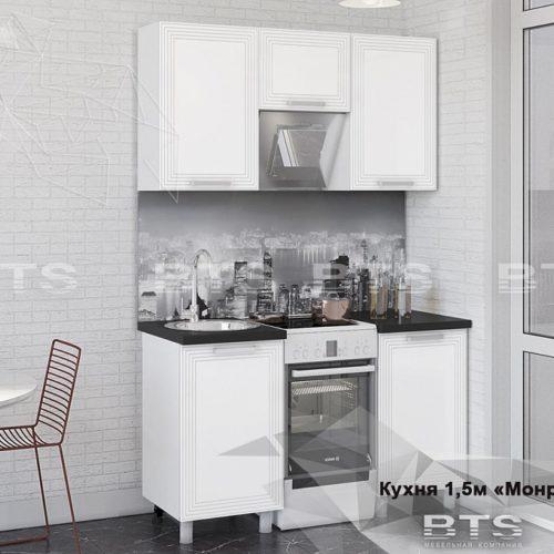 """Кухня """"Монро"""" 1,5 м"""